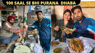 Top 5 Famous Street Food In Amritsar ????