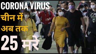 25 Jan 2020 | Today's Breaking News & Live Updates | देश और दुनिया की 10 बड़ी खबरें | Satya Bhanja