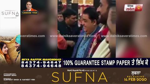 Rajja Beta : Ep : 79 | Sidhu Moose Wala | Sippy Gill | Labh Heera | Afsana Khan | Master Saleem