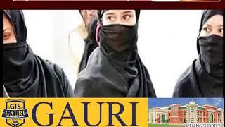 पटना के जेडी महिला कॉलेज में बुर्के पर प्रतिबंध
