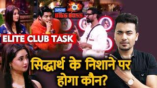 Bigg Boss 13 | Elite Club Member Task | Weekend Ka Vaar | BB 13 Video