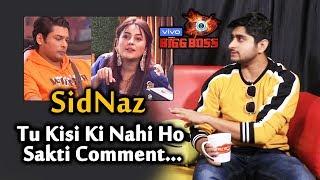 Exclusive: Deepak Thakur Reaction On Sidharth's Comment On Shehnaz | SidNaz | Bigg Boss 13