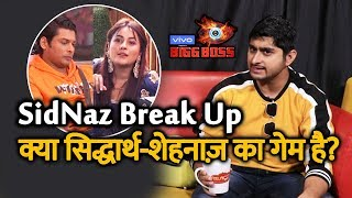 Exclusive: Deepak Thakur On Sidharth And Shehnaz BREAK UP | Is It A GAME? | Bigg Boss 13