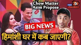 Bigg Boss 13 | Himanshi Khurana To Enter Bigg Boss For Asim Riaz; Here's When | BB 13 Video