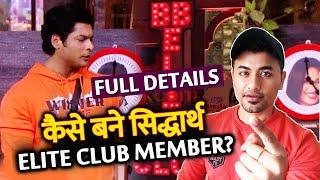 Bigg Boss 13 | Elite Club Member WINNER Sidharth Shukla; Here's How He WON | BB 13 Video