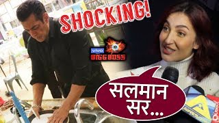 Bigg Boss 13 | Elli Avram BEST COMMENT On Salman Khan Washing Utensils | BB 13 Video