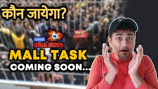 Bigg Boss 13 MALL TASK Coming Soon | Who Will Be In The MALL? | BB 13 Video