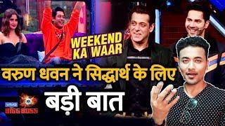 Bigg Boss 13 | Varun Dhawan Reaction On Sidharth Shukla On Weekend Ka Vaar | BB 13 Video