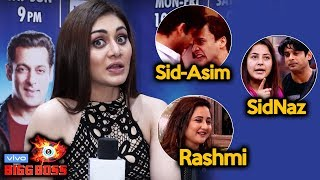 Shefali Zariwala Interview Top Revelations | Sidharth, Shehnaz, Asim, Rashmi | Bigg Boss 13 Video