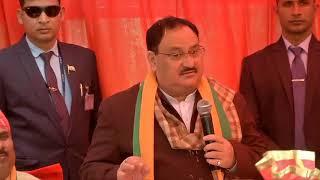 Shri JP Nadda addresses public meeting  in Punjabi Bagh, New Delhi.
