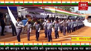 Telangana // 71st Republic Day Celebrations // THE NEWS INDIA