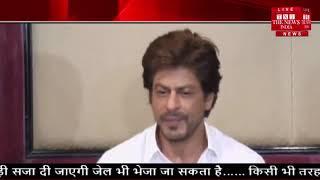 शाहरुख खान ने बताया कि उनका परिवार हिंदू है या मुस्लिम THE NEWS INDIA