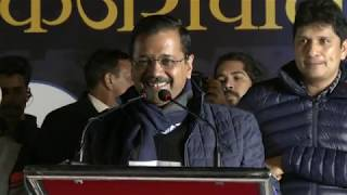 AAP National Convenor Arvind Kejriwal addressed a Jansabha in Greater Kailash