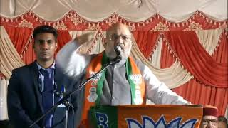 Shri Amit Shah addresses public meeting in Babarpur, New Delhi