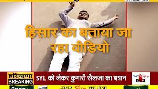 #VIRAL_VIDEO: देखिए चलती बस से #HISAR में कैसे गिरा युवक...