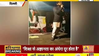 #JNU स्टूडेंट का देशद्रोही बयान, कही असम को अलग करने की बात
