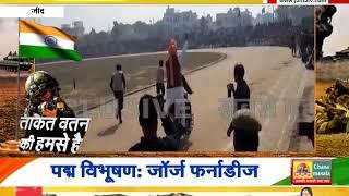#CM_MANOHAR_LAL का डेयर डेविल शो