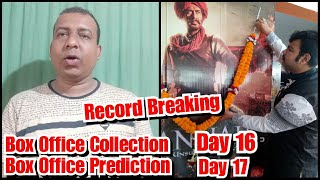 Tanhaji Box Office Collection Till Day 16, Prediction Day 17