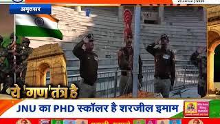 देखिए किस तरह #Amritsar में मनाया गया गणतंत्र दिवस ?