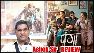 Panga Review By Ashok Sir