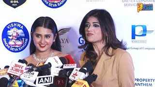 Tara From Satara Serial Actress Roshni Walia With Her Mother At 26th SOL Lions Gold Awards 2020
