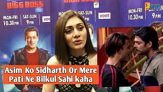 Shefali Jariwala Explosive Interview - After EVICTION  - Bigg Boss 13 - BollywoodFlash