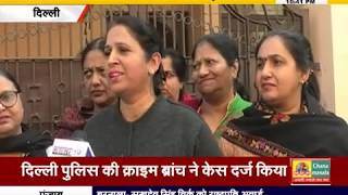 #DELHI : देवरी नगर में चोरी की घटनाओं से महिलाएं परेशान