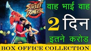 Street Dancer 3D Second /2nd Day Box Office World Wide Collection   News Remind