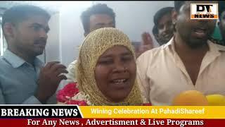 Aimim Victory Celebration Shaheen Nagar   Ranga Reddy