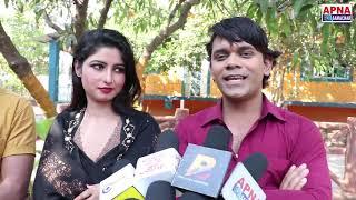 Albam Bachpan Ka Pyaar वीडियो सांग शूटिंग MVCS Bhojpuri पे आप सब वीडियो जरूर देखें