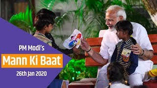 PM Modi interacts with the Nation in Mann Ki Baat | 26th Jan 2020 | PMO