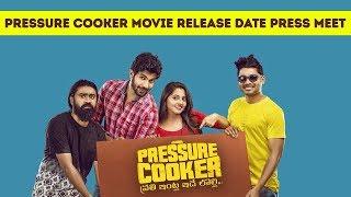 Pressure Cooker Movie Release Date Press Meet | Sai Ronak | Preethi Asrani | Rahul Ramakrishna