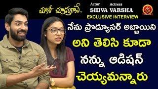 Shiva Kandukuri & Varsha Exclusive Full Interview | Close Encounter With Anusha | Choosi Choodangane