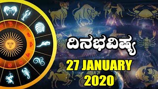 Dina Bhavishya | ದಿನ ಭವಿಷ್ಯ | 27 january 2020 | Daily Horoscope | Today Astrology in Top kannada Tv