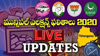 Election Result Live Today | Telangana Municipal Elections | Telugu News | Top Telugu TV
