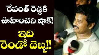 Revanth Reddy Gets Shock | Telangana Municipal Result | Kodangal Municipal Poll Result