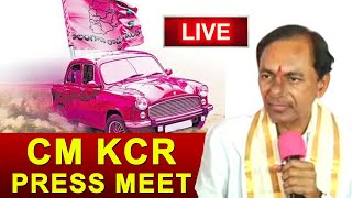 CM KCR Press Meet Over Telangana Municipal Elections 2020 Result   TRS Party Won   Top Telugu TV