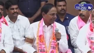 CM KCR Fires on Social Media Troll | KCR Press Meet | Telangana Municipal Elections 2020 |