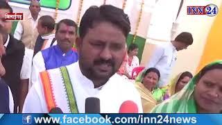 बिलाईगढ़ में उत्साह पूर्वक मनाया गया गणतंत्र दिवस
