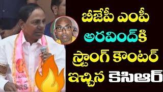 SENSATI0NAL VIDEO: CM KCR Strong Counter to Nizamabad MP Aravid  | KCR Press Meet | Top Telugu TV