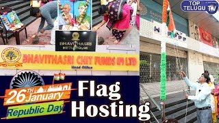 71st Republic Day Flag Hoisting | Bhavithasri Chit Funds Media Head Office Republic Day Celebrations