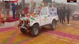 धूमधाम से मनाया गया गणतंत्र दिवस का महापर्व