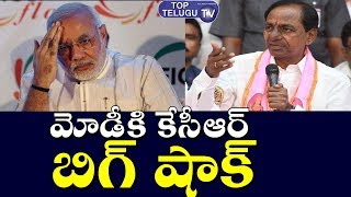 KCR Federal Front | Municipal Elections Results 2020 | CM KCR News Today | KTR | Telangana News