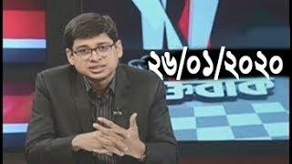 Bangla Talk show  বিষয়: ইভিএম বুথে কেউ যেন জোর করে না ঢোকে: শাহ নেওয়াজ