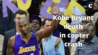 Kobe Bryant death in copter crash: From Priyanka Chopra to Kim Kardashian, celebs post condolences