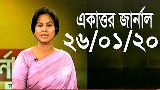 Bangla Talk show  বিষয়: কড়া নাড়ছে ঢাকার দুই সিটির ভোট। রাজনীতিতে ঝানু তাপস, ইশরাকের শক্তি বাবা