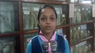 Okha | Students from Bhavnagar School visit the Museum| ABTAK MEDIA