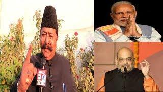 Raheemullah Khan Niyazi Slams Modi And His Govt While Speaking To Sach News.