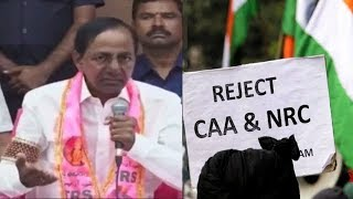 CM KCR Rejects CAA NRC NPR | KCR Speaks About The Bills And The Assembly Session |