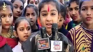 Jamkandorna   Celebrated  71st Republic Day at Taluka Kanya Shala   ABTAK MEDIA